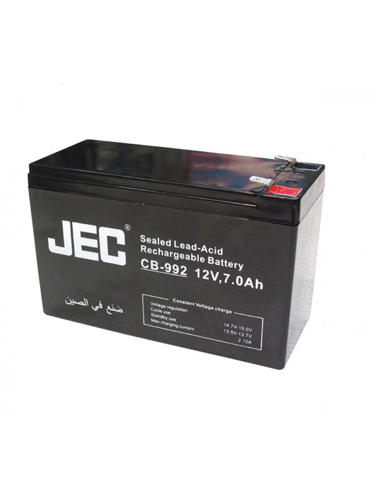 Lead acid rechargeable battery 12V 7.0Ah  CB-992