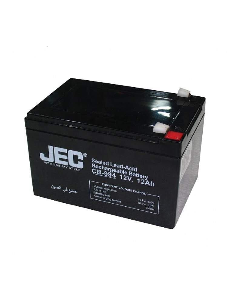Lead acid rechargeable battery 12V 12.0Ah  CB-994