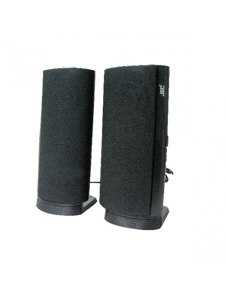 Multimedia Speaker MS-790
