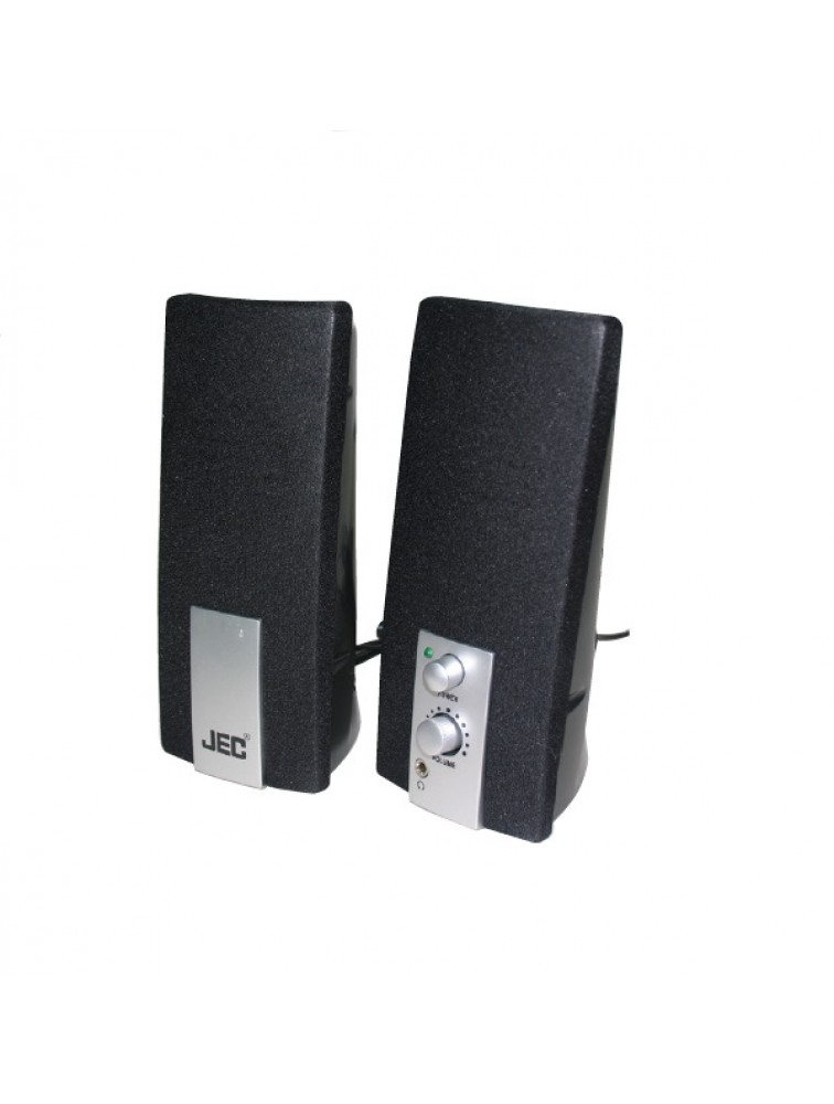 Multimedia Speaker Audio Express System MS-792