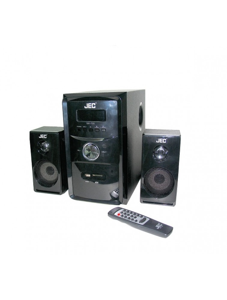 Multimedia Speaker SW-705